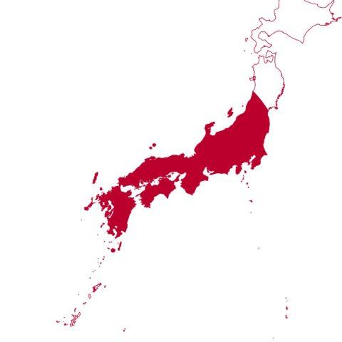 bandiera mappa giappone 480x480 - Blog